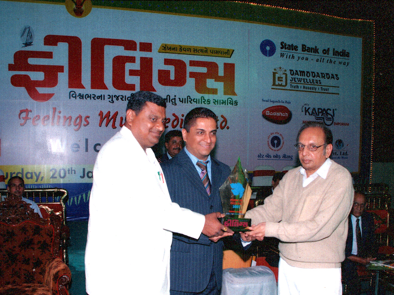 awards_2007_pog