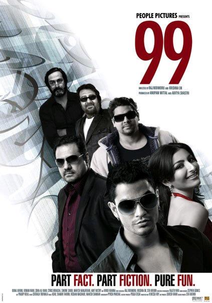 film_99