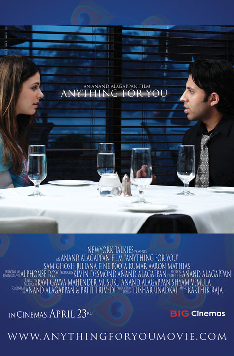 film_poster_a4u